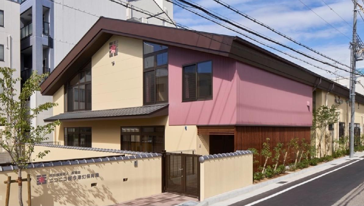 ニコニコ桜今津灯保育園の画像