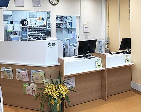 たんぽぽ薬局 神楽坂店の画像