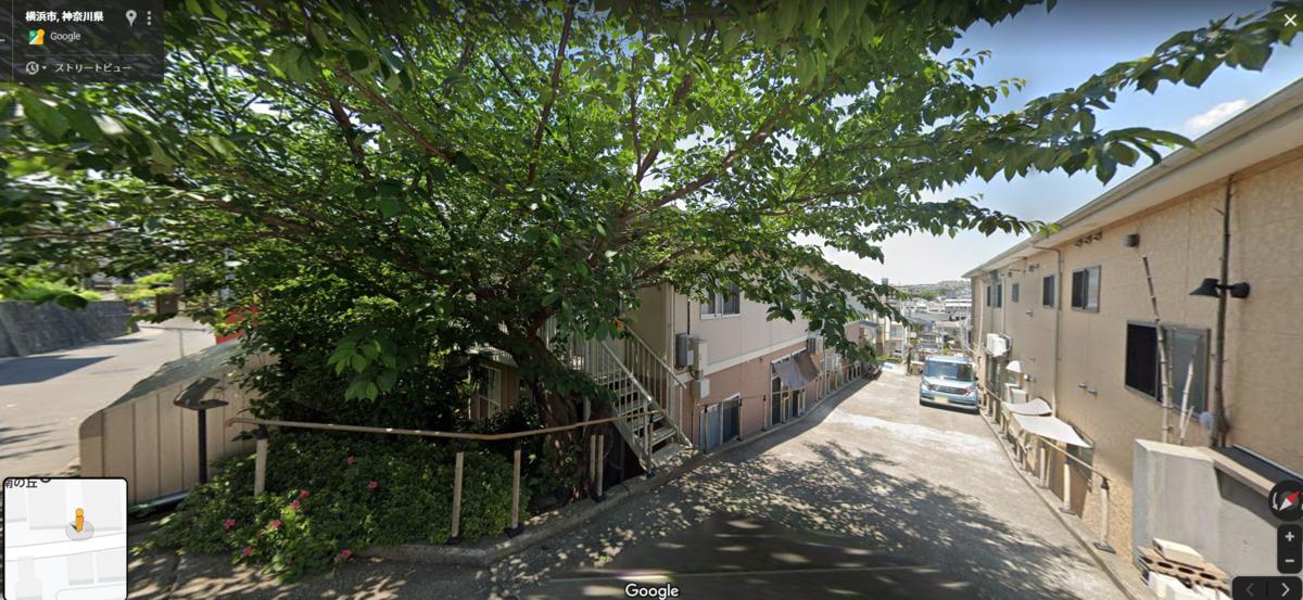 グループホーム三ッ沢南の丘の画像