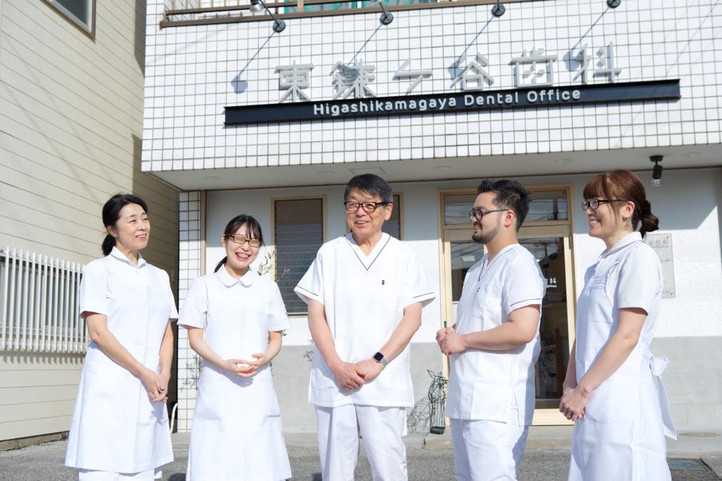 東鎌ヶ谷歯科の写真1枚目: