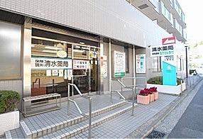 清水薬局(薬剤師の求人)の写真1枚目:「清水薬局」は、地域に根ざした調剤薬局です