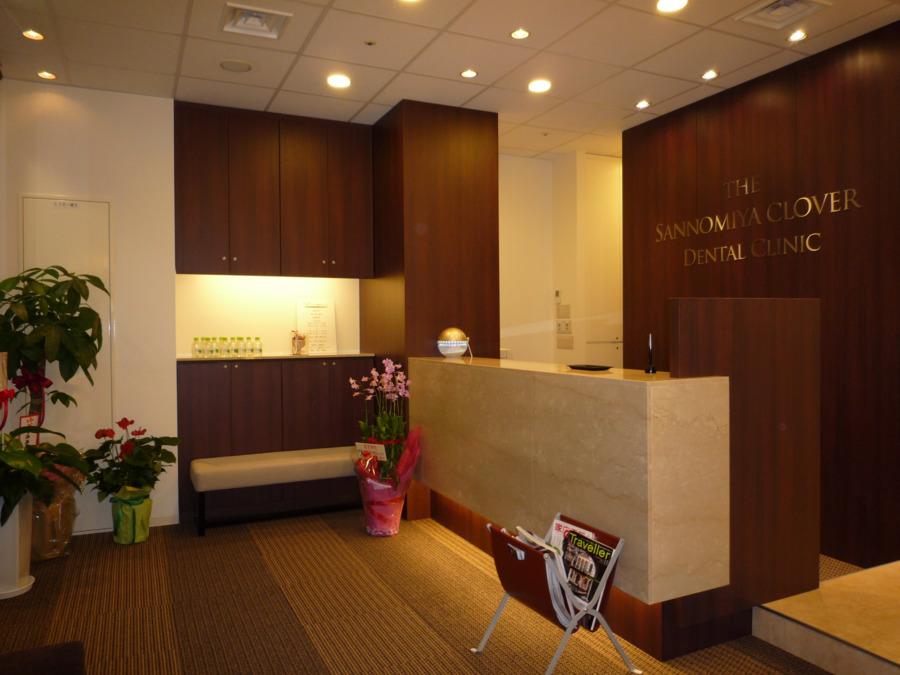 三宮クローバー歯科クリニックの画像