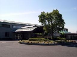 中郷記念館デイサービスセンターの画像