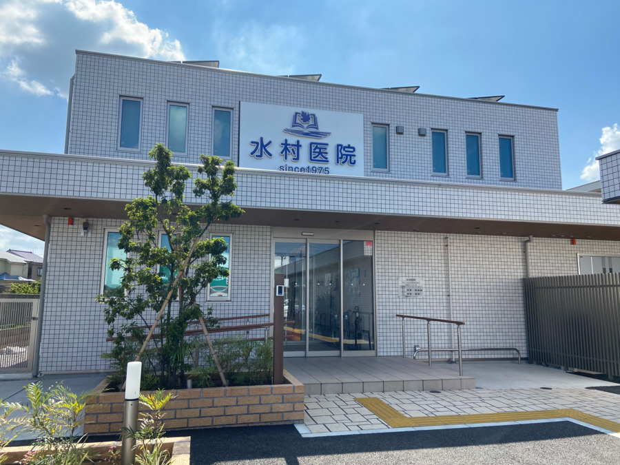 水村医院の画像