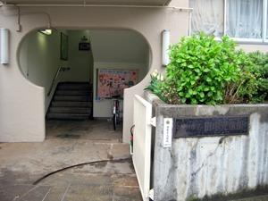 田中児童館の画像