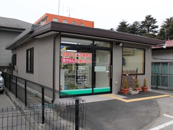 ハニュウ薬局西川田店の画像