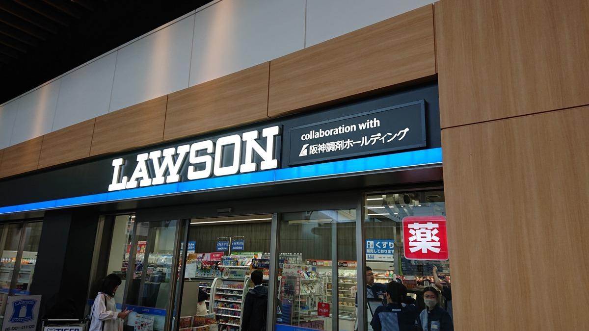 ローソン大阪国際空港店の画像