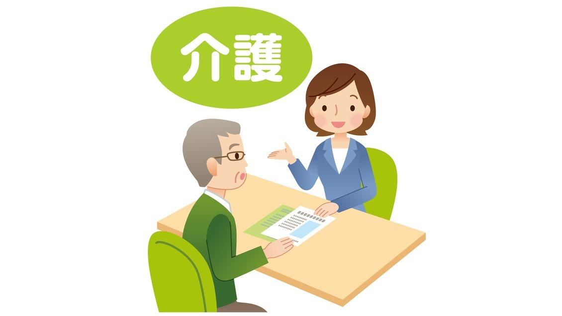 株式会社レナール 定期巡回・随時対応型訪問介護看護(仮称)の画像