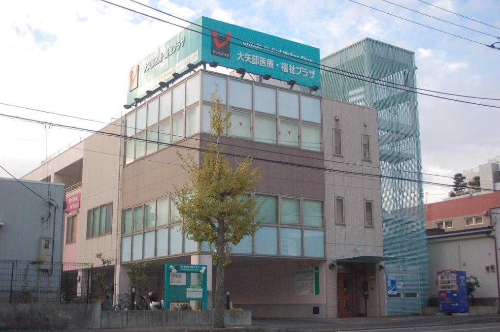 RE:Born式リハビリセンター 大矢部の画像