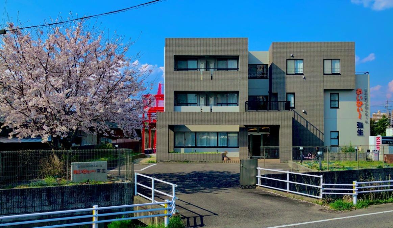 住宅型有料老人ホ-ム あいびぃ~弥生の画像