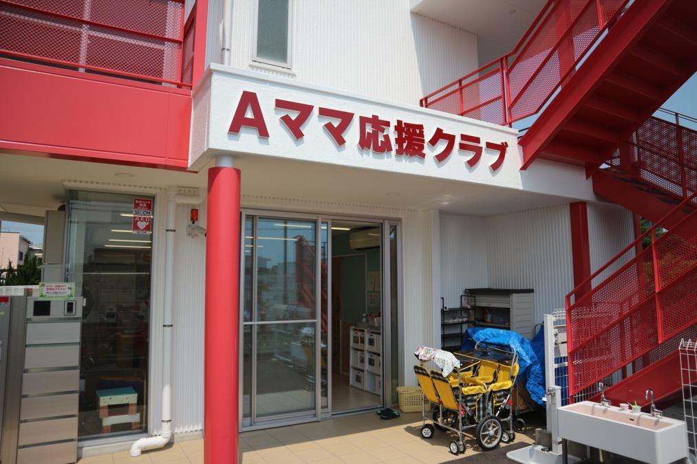 豊田市企業内従業員用託児所 Aママ応援クラブの画像