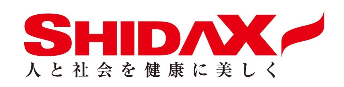 シダックスフードサービス株式会社 ぽらいと・えき内の厨房の画像