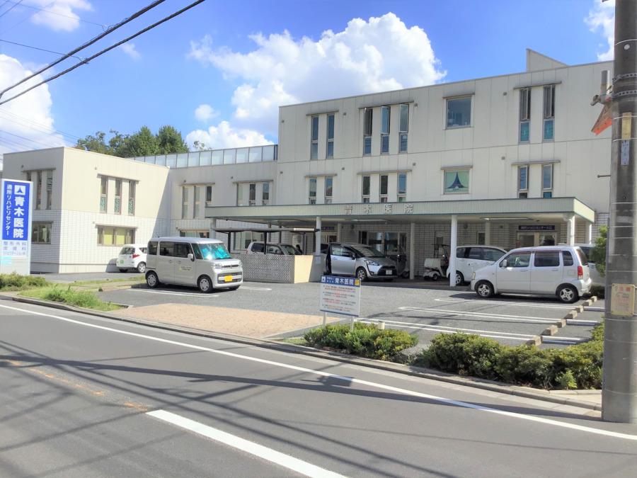 青木医院通所リハビリセンターの画像