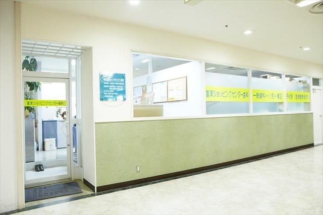 富津ショッピングセンター歯科の画像