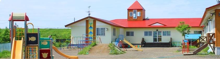 釧路めぐみ幼稚園の画像