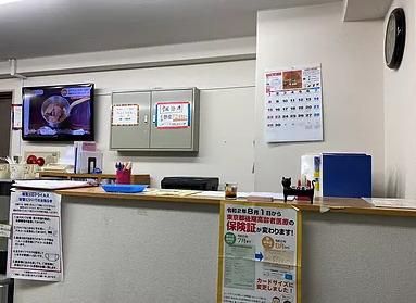 武蔵野げんき鍼灸整骨院の画像
