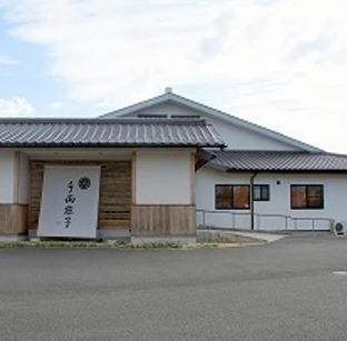 デイサービスセンター千両撫子の画像