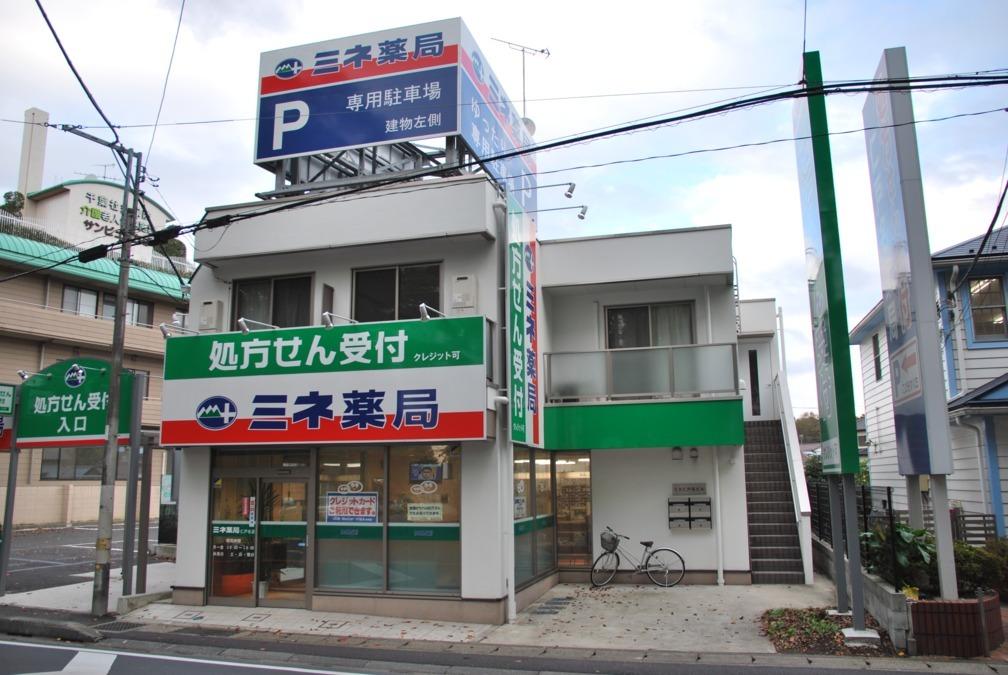ミネ薬局 仁戸名店の画像
