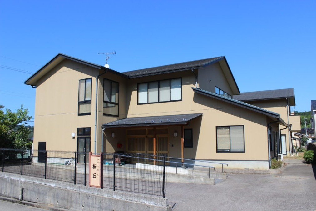 グループホーム桜丘の画像