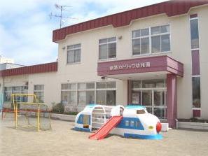 釧路カトリック幼稚園の画像