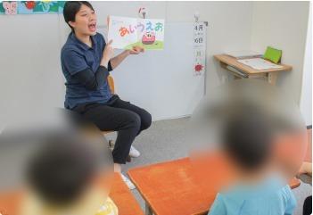 子育てサポート・ふれ愛 児童発達支援事業所の画像