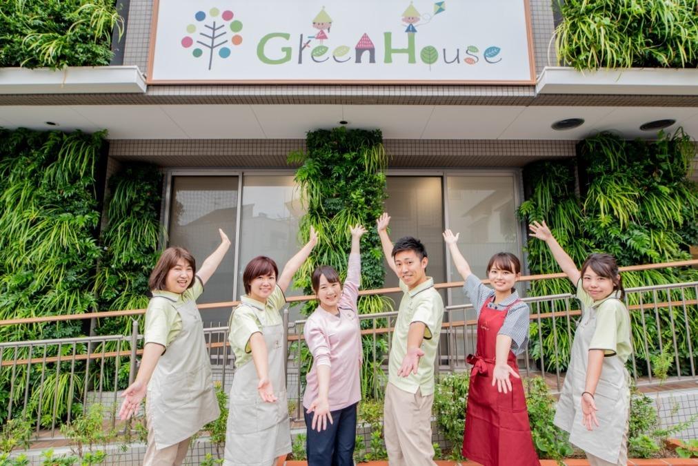 Green House 尼崎園の画像