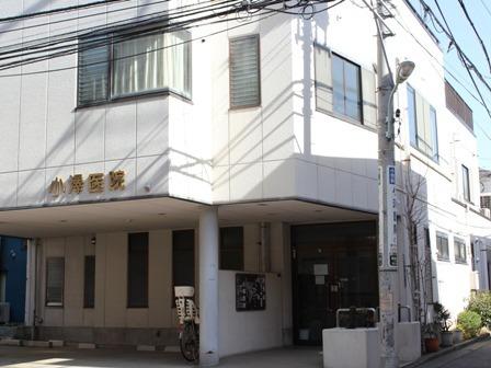 小澤医院の画像