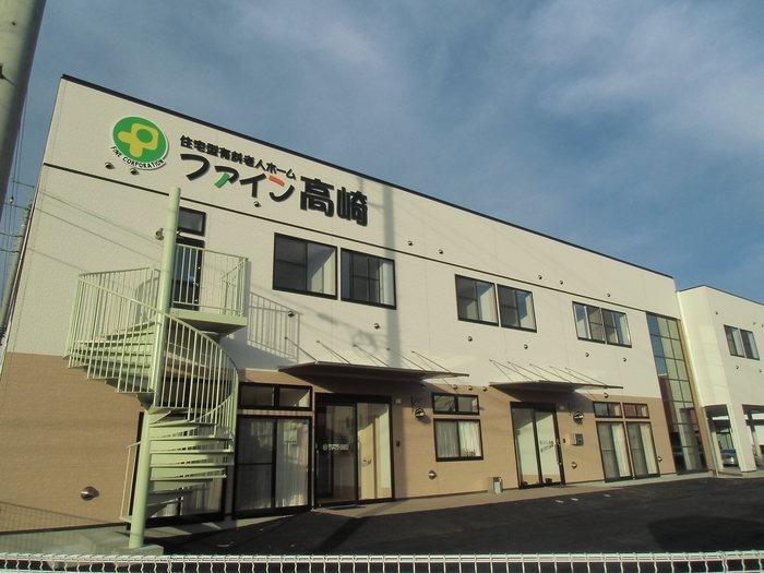 住宅型有料老人ホームファイン高崎の画像