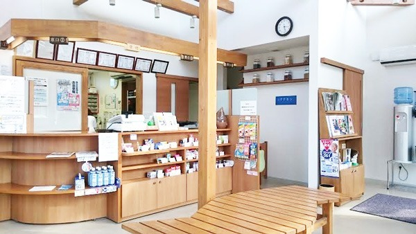 あおぞら薬局新川店の画像