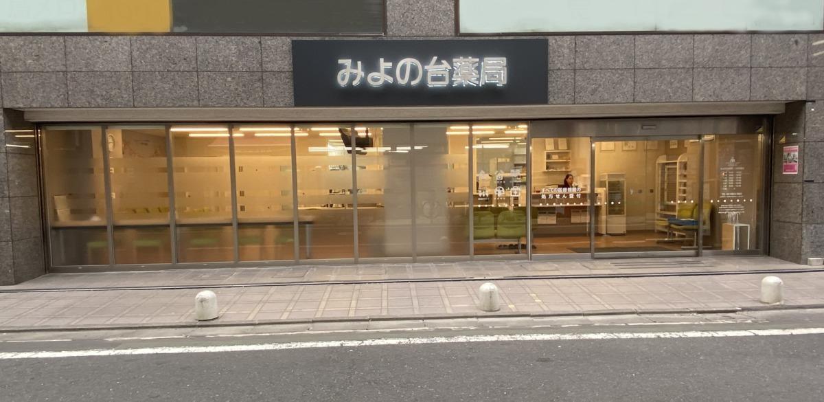 学園 映画 大泉 アニメ好き必見?!日本のアニメ発祥の地「大泉学園」