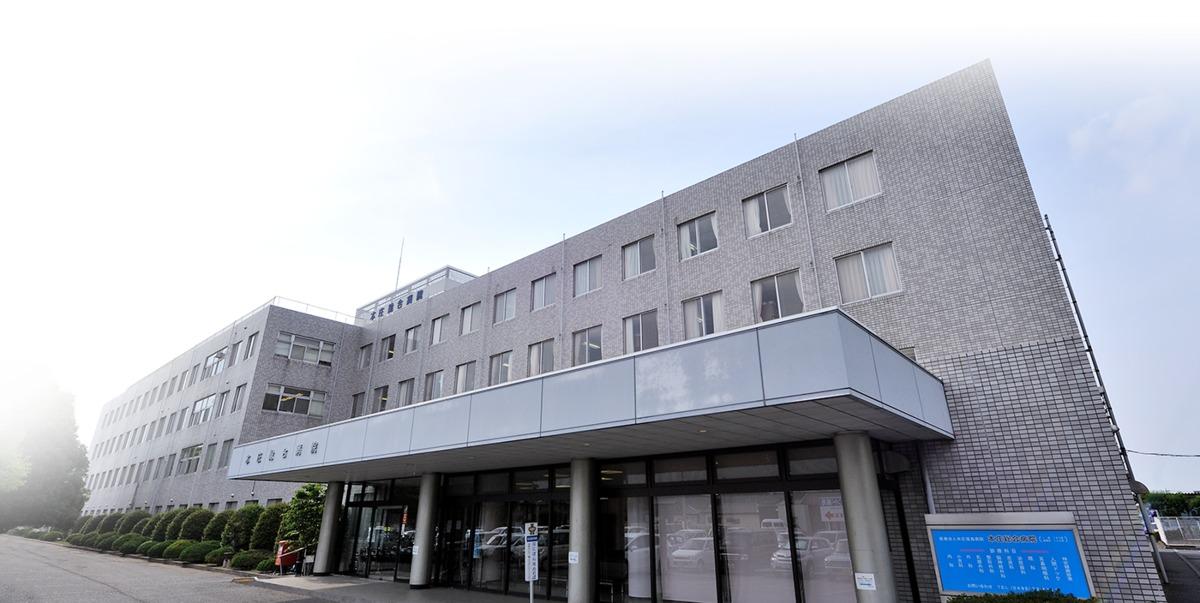 本庄総合病院の画像