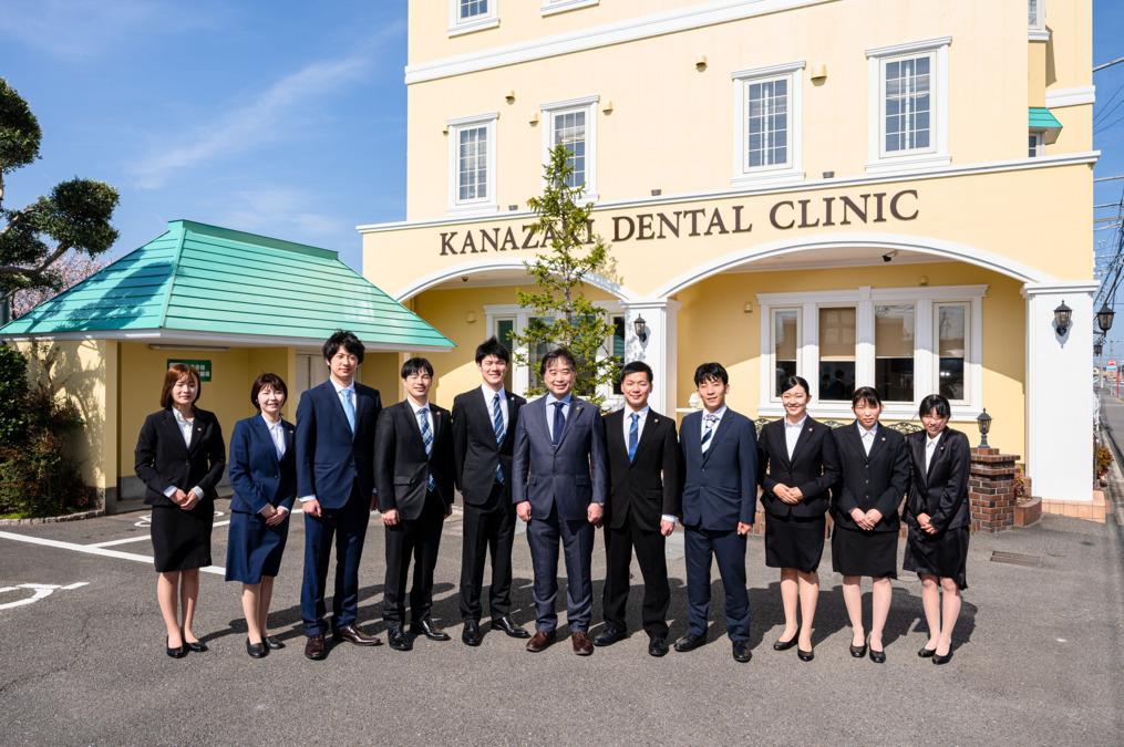 医療法人仁和会カナザキ歯科の画像