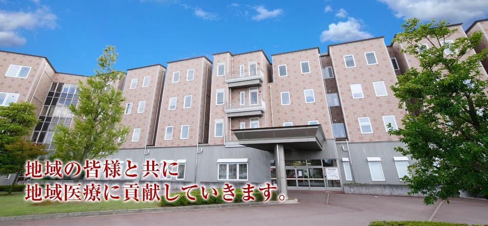 野村病院の画像