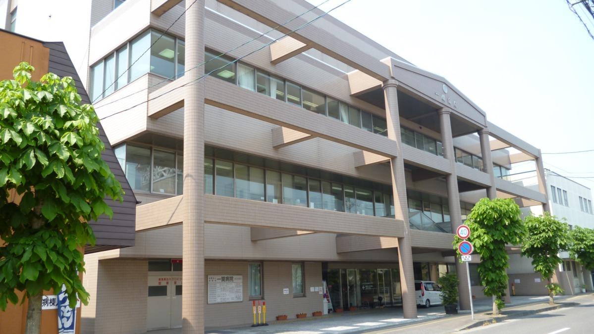 一関病院の画像