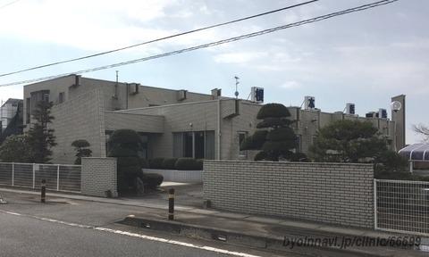 根本医院の画像