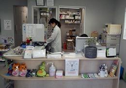 たかさご薬局の画像