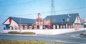 ひばり保育園の画像