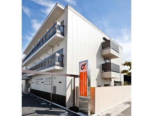 サービス付き高齢者向け住宅 アルファリビング高松伏石サンフラワー通りの画像