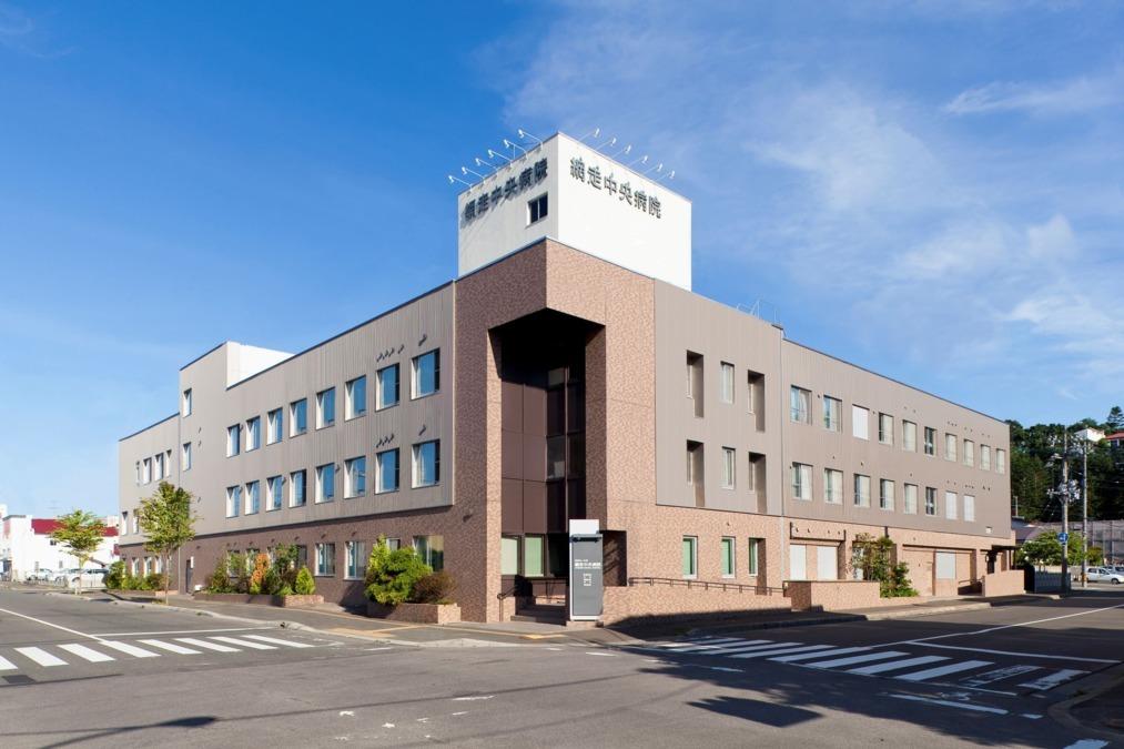 網走中央病院の画像