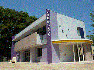 国立大阪刀根山医療センター とね山保育園の画像