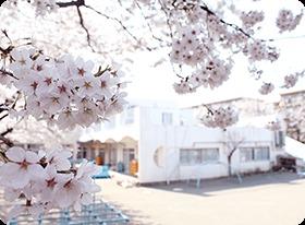 アスク宮前平保育園の画像