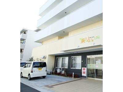 楽リハライフ東大阪の画像