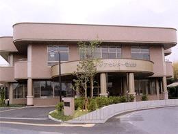 介護老人保健施設ケアセンター蒲生野の画像