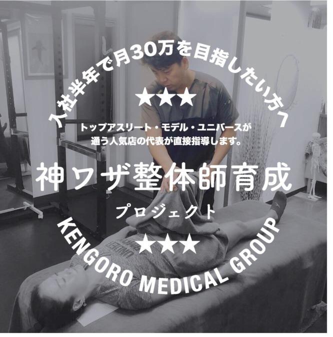 東京小顔大船avanti整体院/AVAトレーニングスタジオの画像