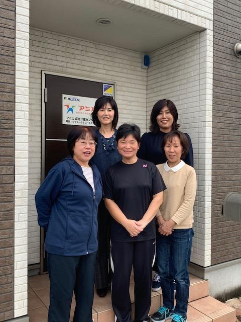 アミカ姫路介護センターの画像