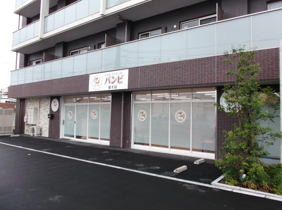 デイサービスセンター バンビ加平店の画像