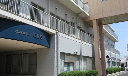 介護老人保健施設 末広荘(看護師/准看護師の求人)の写真:
