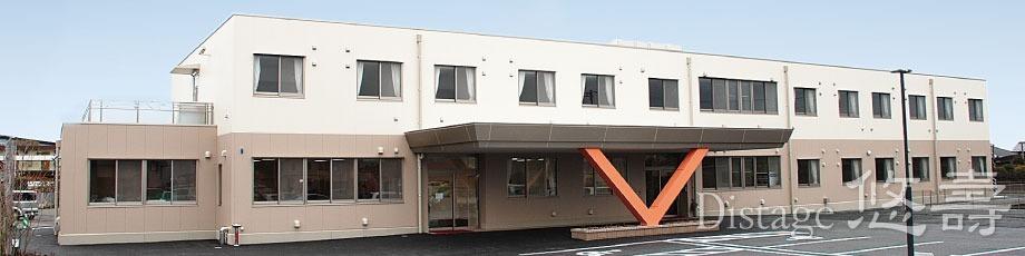 デイサービスセンターDistage悠壽の画像