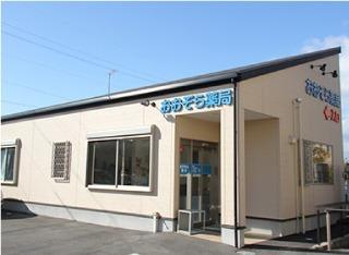 おおぞら薬局 掛川店の画像