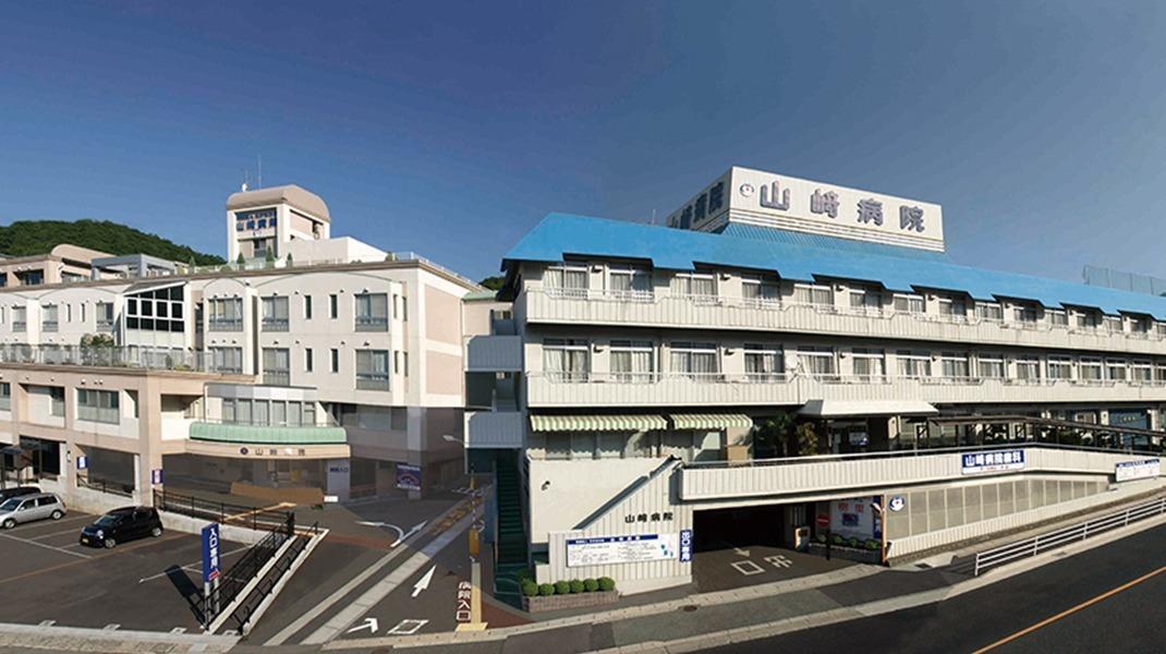 山崎病院の画像